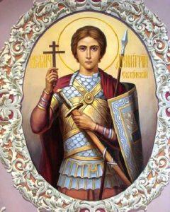 Св. Димитър Солунски