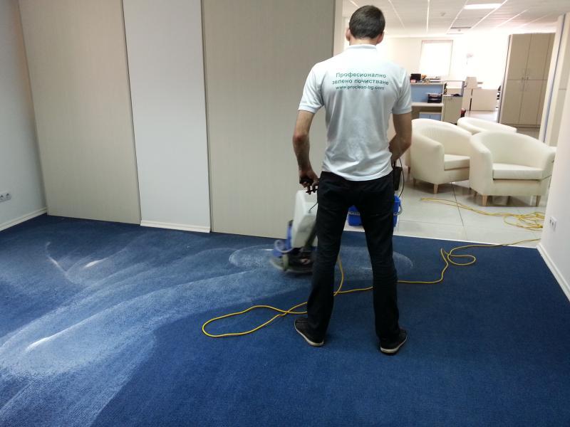Изгодно почистване на офиси
