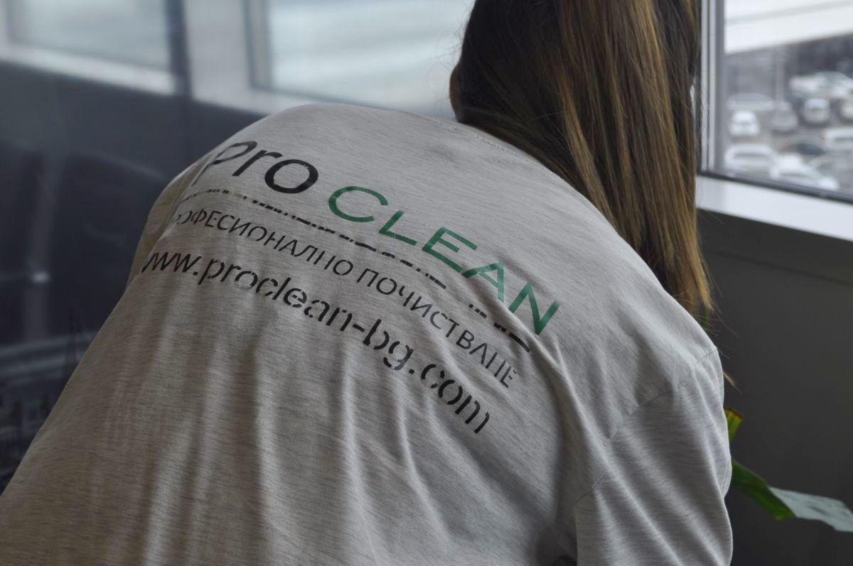 Добри новини за почистване на офиси