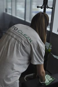 Фирма за почистване в София