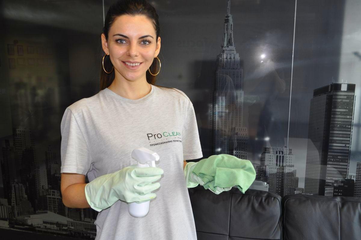 """Почистване – услуги за бизнеса от """"Про Клийн Сървисис"""""""